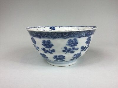 17th C. Chinese Moulded Kangxi Blue and White Bowl - Lingzhi Mark