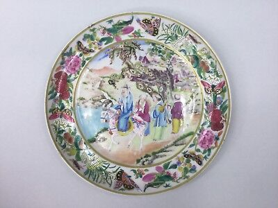 19th C. Chinese Famille Rose Very Finely Painted Daoguang Plate