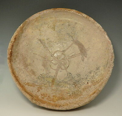 Large Glazed Terracotta Byzantine Bowl (L690)