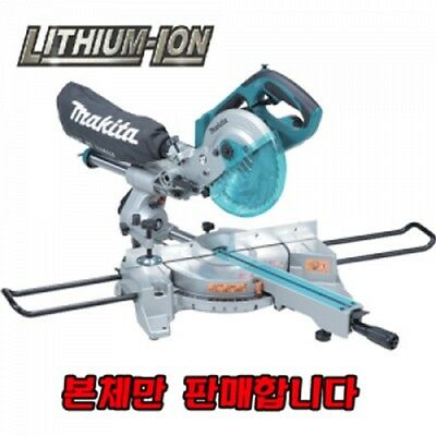 GT MAKITA DLS713/18V CORDLESS SLIDE COMPOUND MITER SAW body only_mC