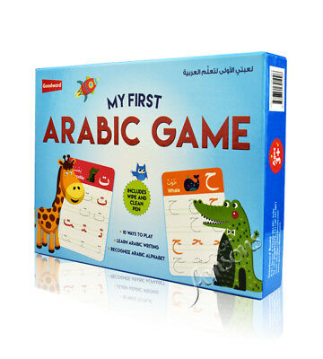 My First Arabic Game (Includes Wipe and Clean Pen) (Goodword)