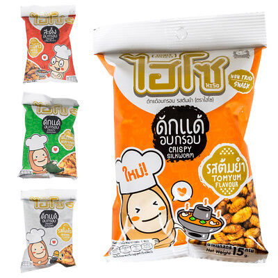 Hiso Crispy Silkworm Crickets Edible Insect Protein Snack 15g - Choose Flavour