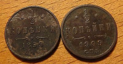 2 Old Russian coins 1/2 Kopeks 1899 & 1909  RARE