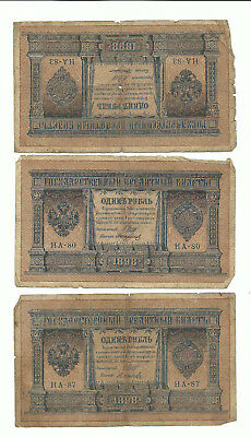 Russia Money Russian Banknote 1898 1 Ruble Currency 3 Different 120 Years Old!!!