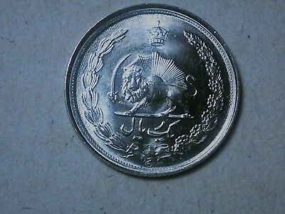 Iran 1 Rial 1978 sh1357 km1172 Radiant Lion with a sword
