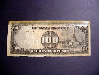Japanese Bank Notes 1943 Paper War Money One Hundred (100) Pesos Bill Lot 24