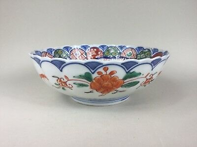 19th Century Japanese Imari Bowl Decorated with Herons and Flowers