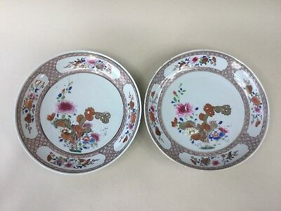 A Pair of Chinese Yongzheng/ Qianlong Famille Rose Plates - Cabbage Leaf