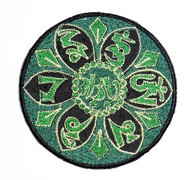 * Round Sew On Patch 8.5cm Om Lotus Nepalese Made Blue