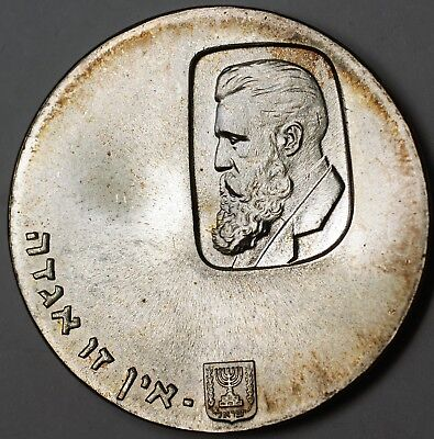 1960 Israel 5 Lirot Theodore Hertzel Brilliant Uncirculated Founder Silver Coin