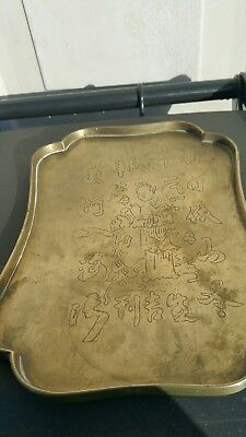 Antique chinese brass tray engraved with a scene