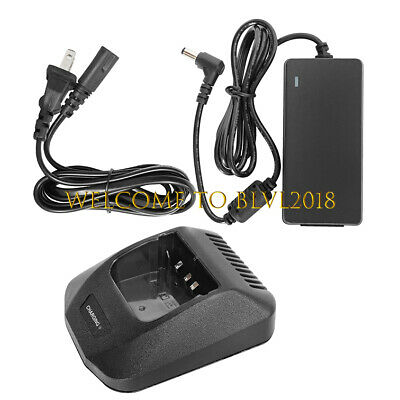 KSC-24 Rapid Charger For Kenwood TK190 TK260 TK380 TK480 TK3100 TK360G Radio
