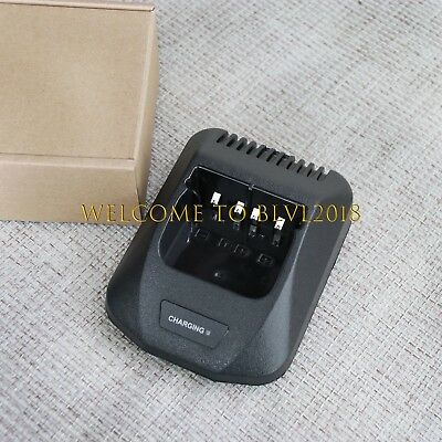 KSC-24 Rapid Charger Base For Kenwood TK272 TK280 TK372 TK380 TK480 TK5400 Radio