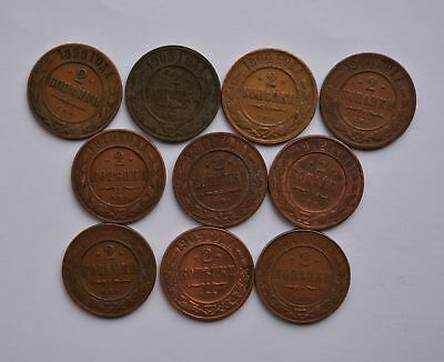 LOT OF 10 pcs 2 kopeck 1899-1914 Russian Empire old copper coins VF-XF Y# 10.2
