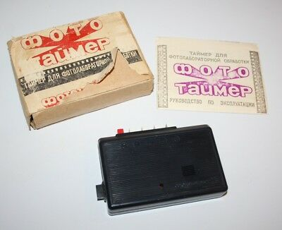 Fototimer - 1980's Soviet Darkroom Enlarger Timer in Box with Manual