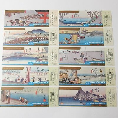 Bus Ticket, 53 Stages of the Tokaido, Hiroshige, Ukiyo-e, 55 Complete Set, Rare