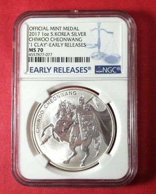 2017 1 OZ S. Korea Silver Chiwoo Cheonwang 1 Clay NGC MS70 Early Release