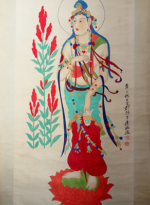 """Excellent Chinese 100% Hand Painting & Scroll """"Buddha"""" By Zhang Daqian 张大千 S308"""