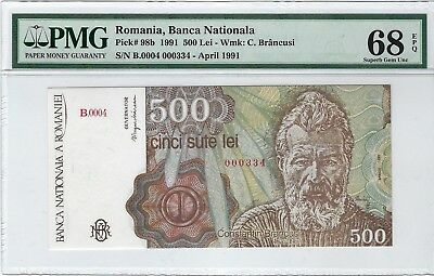 Romania, 1991 500 Lei P98b PMG 68 EPQ  ((Low serial # 334))