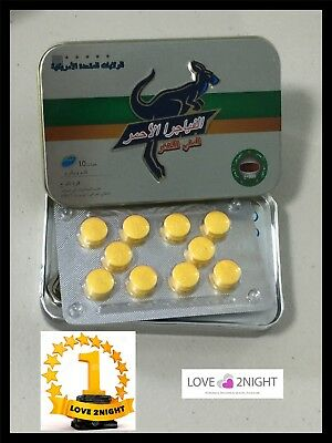 Red Kangaroo For Men  / Male Enhancement Sex Pills  / 10 Tablets  / LOVE 2NIGHT