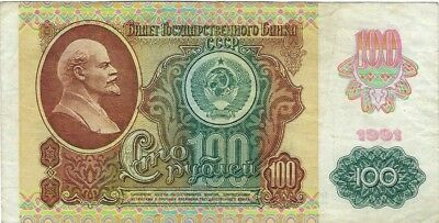 1991 USSR 100 RUBLE Banknote Vintage Paper Money SOVIET UNION RUSSIA Very Good