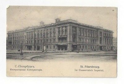 Antique Imperial Russia Photograph Postcard The St Petersburg State Conservatory