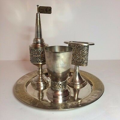 Vintage Set of Judaic Kiddush Silver-Plated Plate Cup Accessories Made In Israel