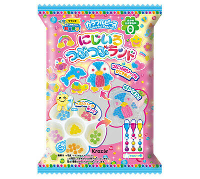 KRACIE POPIN COOKIN DIY RAINBOW JELLY BEADS KIT Colorful Peace Japanese candy