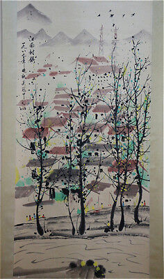 Excellent Chinese 100% Hand Painting & Scroll Landscape By Wu Guanzhong 吴冠中 江南村鎮