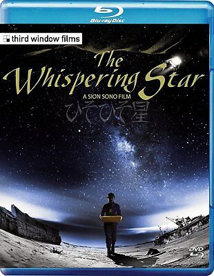 The Whispering Star / The Sion Sono (Dual Format DVD/Bluray)  (Blu-ray)