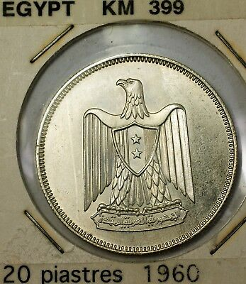 1960 Egypt 20 Piastres Eagle with Shield BU Silver Coin