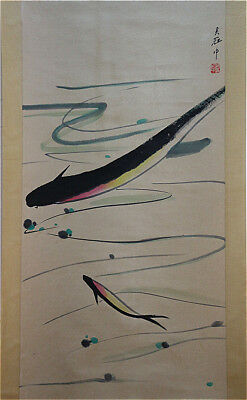 Excellent Chinese 100% Hand Painting & Scroll Fish By Wu Guanzhong 吴冠中 WEDCSC258