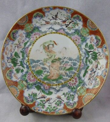 Chinese Antique Porcelain Plate Superb Quality Guanyin Goddess famille Rose Qing