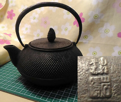 Marked Antique Japanese NANBU Tetsubin Cast Iron TEKKI KETTLE Tea Pot 001