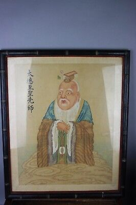 Chinese Framed Signed Painting of Immortal
