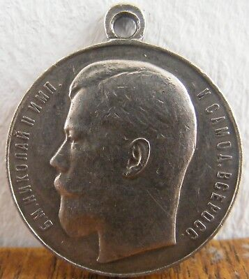 SILVER - Russian Medal - Nicholas II - For Dignity