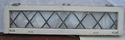 British plain leaded light stained glass window panel R503e. DELIVERY!