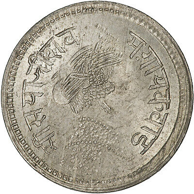 India (Baroda) 1892 2 Annas (1/8 Rupee) LUSTROUS ABOUT UNC, SCARCE ISSUE