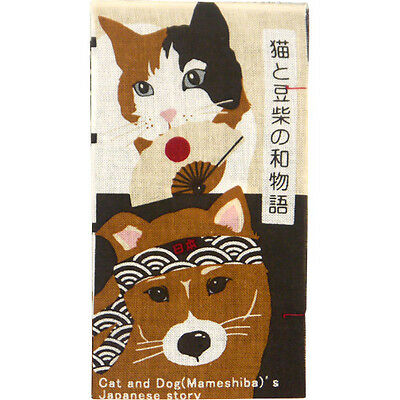 Japanese traditional towel TENUGUI  DOG AND CAT SHIBA NEW COTTON MADE IN JAPAN
