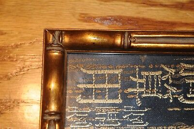 Vintage Abacus Beautifully Framed Bamboo Framed with Glass Asian Chinese Culture