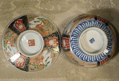 Chinese Porcelain Rice Bowl w/ Lid Fine Detailed Painted Scenes