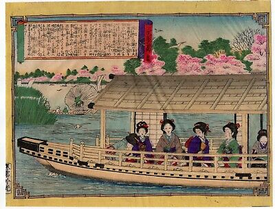 Japanese Woodblock Print Picture Beautiful women's ceremonies Cherry On boat
