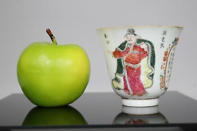 A finely potted Chinese famille rose Wu Shuang Pu cup with Tongzhi mark 19thc