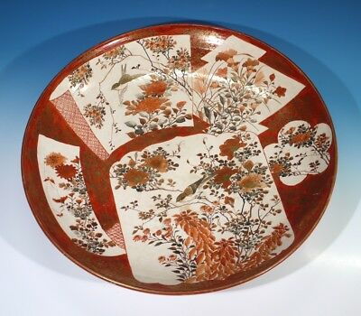 Large Antique Handpainted Japanese Meiji Period Kutani Wall Plaque / Charger.