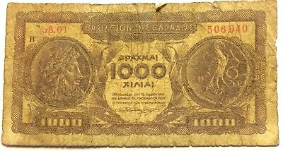 Greece 1000 Drachmai 1953 Foreign Paper Money Banknote