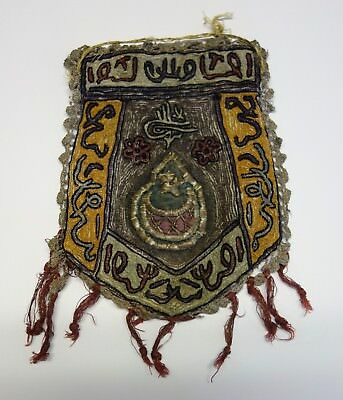 Antique Ottoman Turkish Embroidered Gold and Silver Purse Bag Pouch 19th century