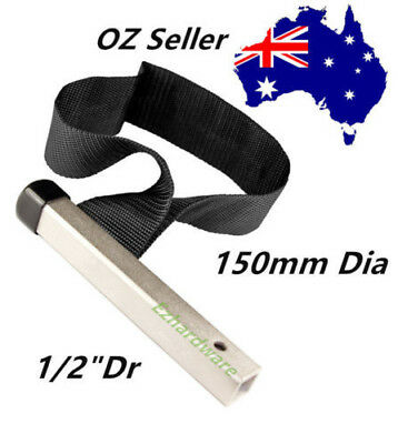 "OIL FILTER WRENCH REMOVER STRAP HIGH QUALITY NYLON STRAP 1/2"" Inch"