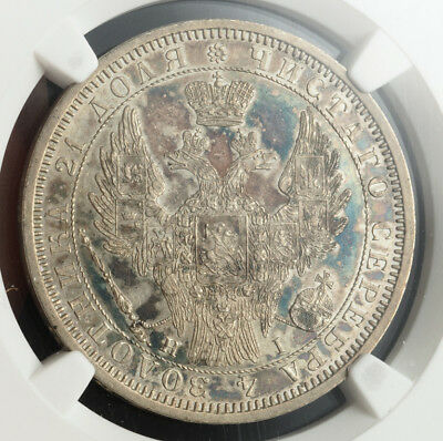 1854, Russia, Emperor Nicholas I. Silver Rouble Coin. Proof-Like! NGC AU-58!