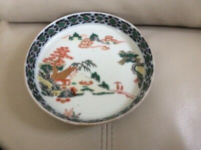Japanese Decorative Plate