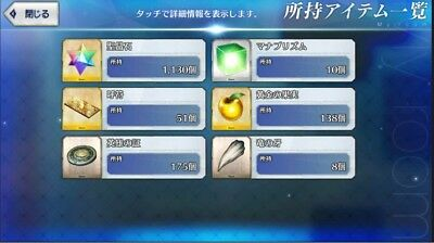 FGO / Fate Grand Order JAPAN Starter Account  1130quartz + 51tickets [JP]